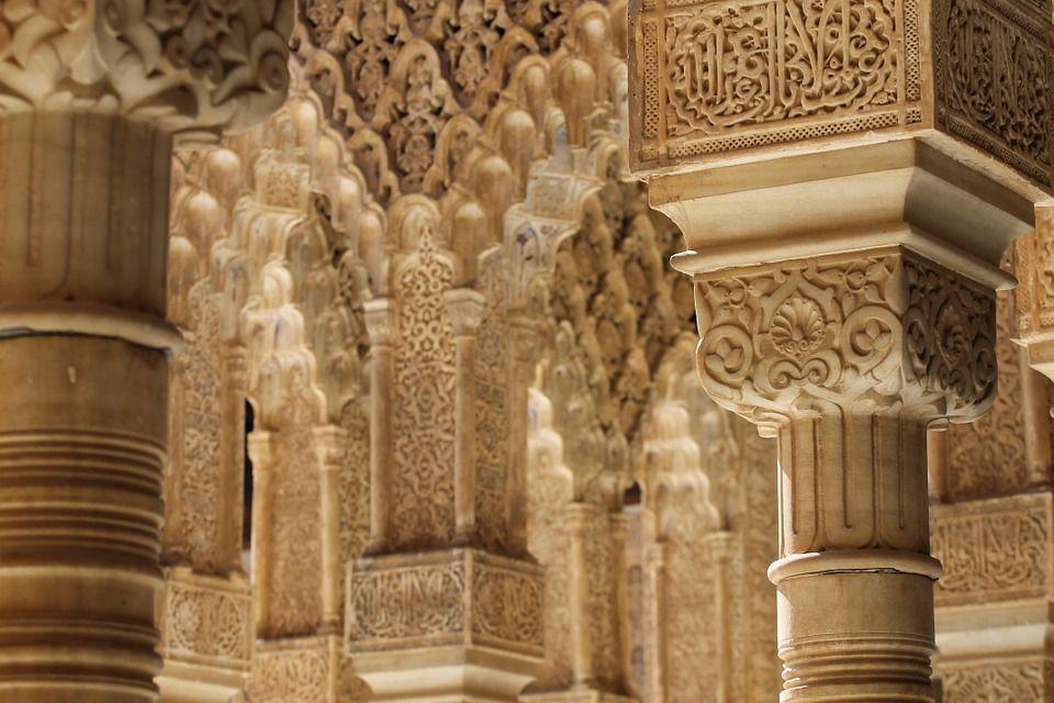La Alhambra es uno de los mayores logros de la arquitectura española