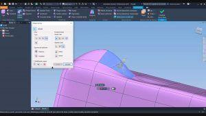 Vídeo Cómo diseñar piezas con geometrías complejas